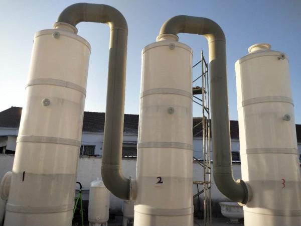 廢氣凈化塔